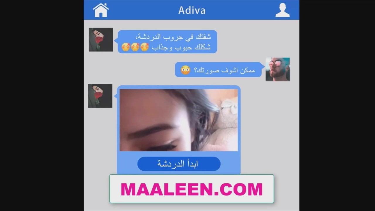 Sex moroccan Moroccan Sex